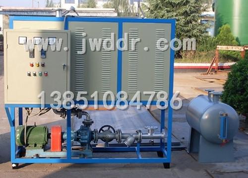 56kw导热油炉